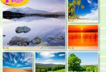 c_220_150_16777215_00_images_Bigprint_03(1).jpg