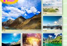 c_220_150_16777215_00_images_Bigprint_09(1).jpg
