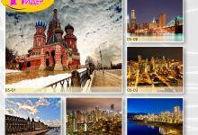 c_220_150_16777215_00_images_Bigprint_19.jpg