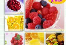 c_220_150_16777215_00_images_Bigprint_56.jpg