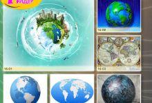 c_220_150_16777215_00_images_Bigprint_71.jpg
