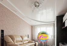 c_220_150_16777215_00_images_nashi-raboty_Gostinnaya_5d8cc8555784a_imgonline-com-ua-Mirror-BGO4EFPB4m6.jpg