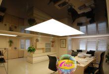 c_220_150_16777215_00_images_nashi-raboty_Ofis_5d930828a37ab_imgonline-com-ua-Mirror-5YKYLaRurIGLQoN2.jpg