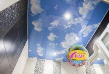 c_220_150_16777215_00_images_nashi-raboty_Vannaya_5d91ce47af66a_imgonline-com-ua-Mirror-m9A5Xzvy9REglBnM.jpg