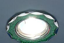 612А Зеленый блеск хром 350руб.